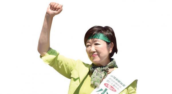 یوریکو کوئیکی نامزد انتخابات شهرداری توکیو