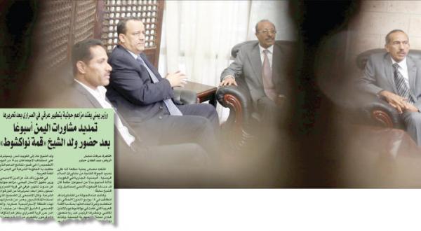 تلاش در آخرین لحظات باعث تمدید یک هفته دیگر مذاکرات یمن می شود