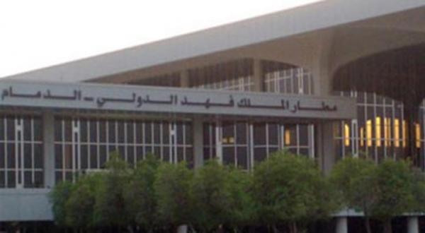 فرودگاه ملک فهد در دمام