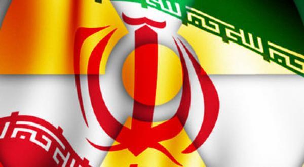 ایران و آژانس بین المللی انرژی