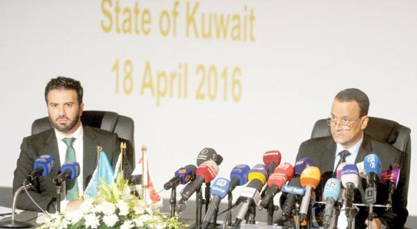 ۹ بند در پایان مذاکرات «کویت ۲».. و از سرگیری «بازگرداندن امید»