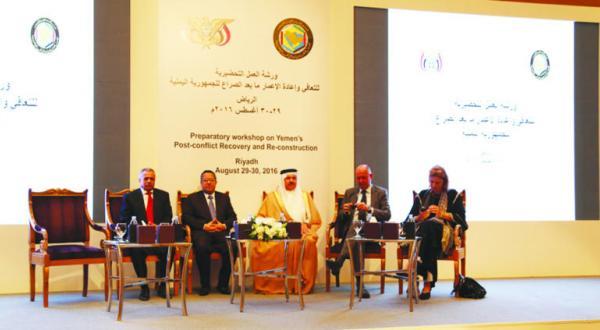 دکتر احمد بن دغر و الزیانی با شرکت کندگان دیگری در انجمن بازسازی یمن در ریاض – عکس از الشرق الأوسط