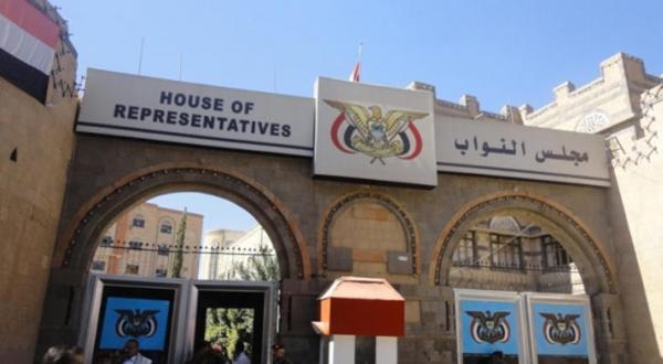 به زور و تهدید … پارلمان کودتاگران یمنی، «شورای سیاسی» را تصویب می کند