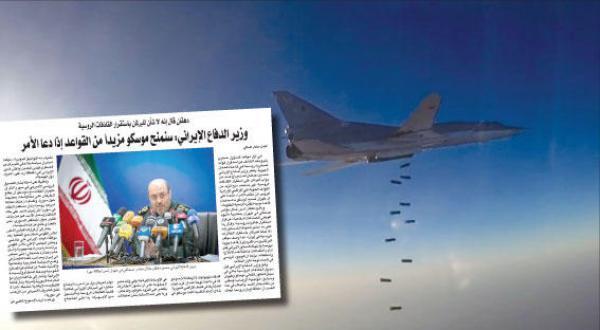تناقض ایران در عرضه امکانات.. و بستن پایگاه همدان به روی مسکو