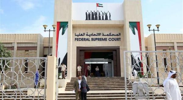 دستگیری هفت تروریست در ابوظبی