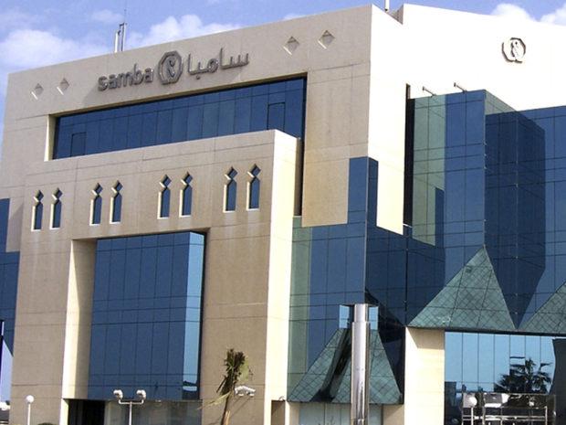 یک زن رییس پروه مالی سامبا در عربستان سعودی شد