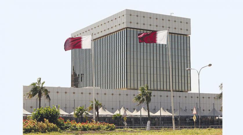 کاهش هزینه ها، راهکار بانک های قطر برای اجتناب از خطر