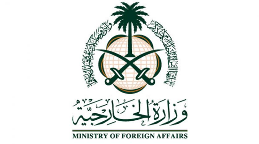 وزارت خارجه عربستان سعودی: ادعای ایران درباره حوثی ها ساختگی است