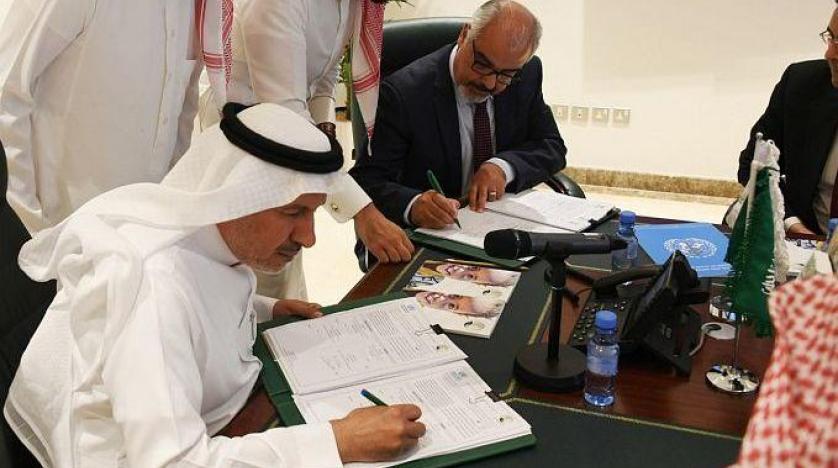 راه اندازی دو طرح برای درمان و مقابله با وبا در یمن توسط عربستان سعودی