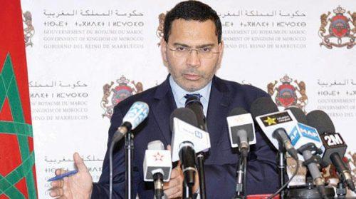 مراکش: تصمیم به قطع رابطه با ایران مستقل و داخلی بود