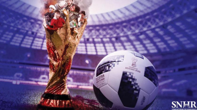 یک نهاد حقوق بشری: دست میزبان جام جهانی ۲۰۱۸ آغشته به خون مردم سوریه است