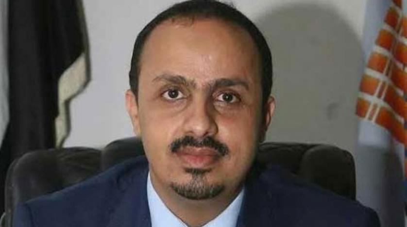 وزیر اطلاع رسانی یمن: نهادهای حکومت پای صندوق های رای تعیین می شوند