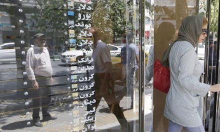 بازگشت تحریم های آمریکا؛ اقتصاد ایران در آستانه فروپاشی