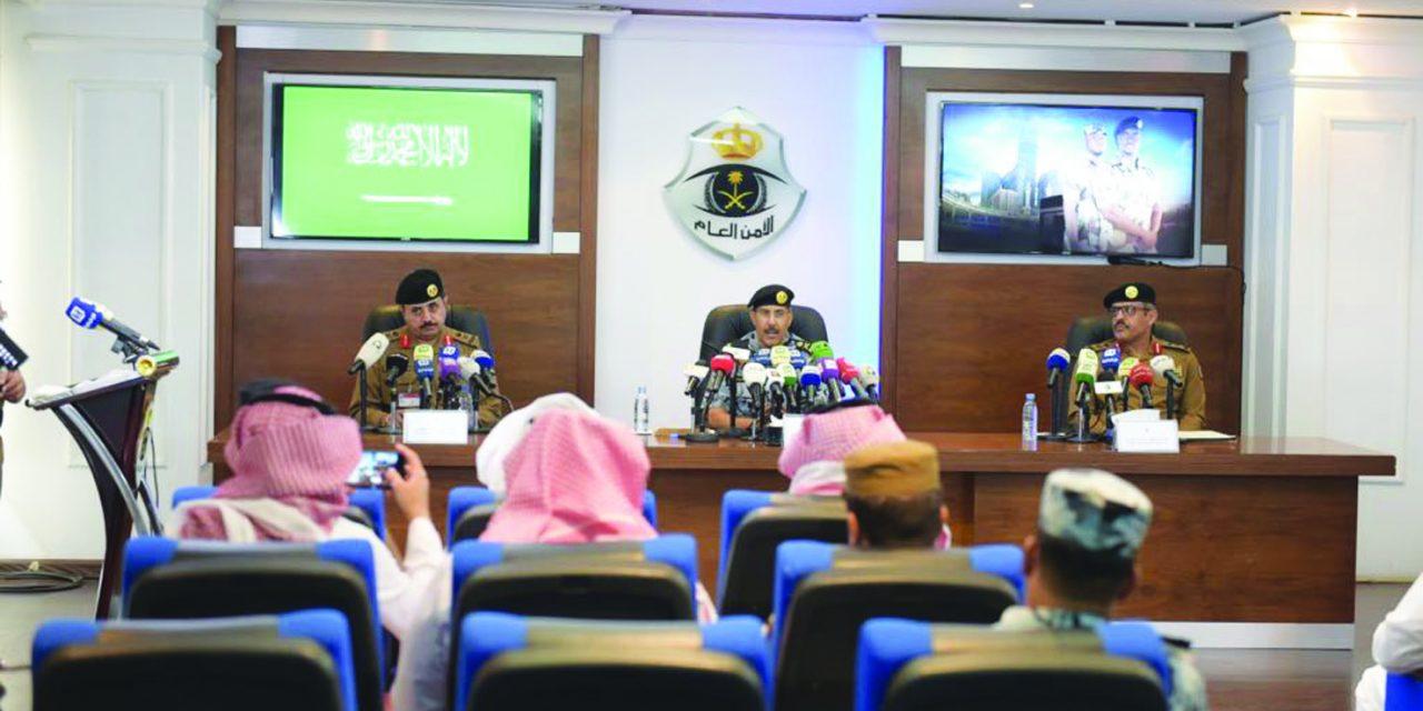 مقامات سعودی آخرین آمادگی ها برای استقبال از حجاج را بررسی کردند