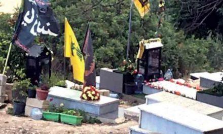 ۱۲ سال پس از جنگ ۳۳ روزه؛ رقابت دوگانه حزب الله و امل در جنوب لبنان