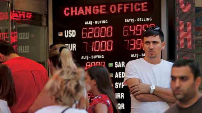 کاهش دوباره بهای لیر و ادامه بیاعتمادی ترکها به پول ملی