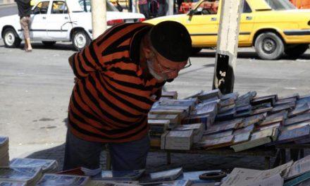 ابهام در تشکیل جلسه اول پارلمان جدید عراق به دلیل تنش ایران و آمریکا