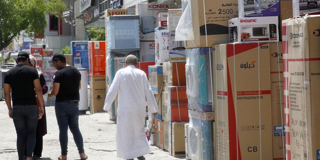 عراق خواستار معافیت از برخی تحریم های آمریکا علیه ایران می شود