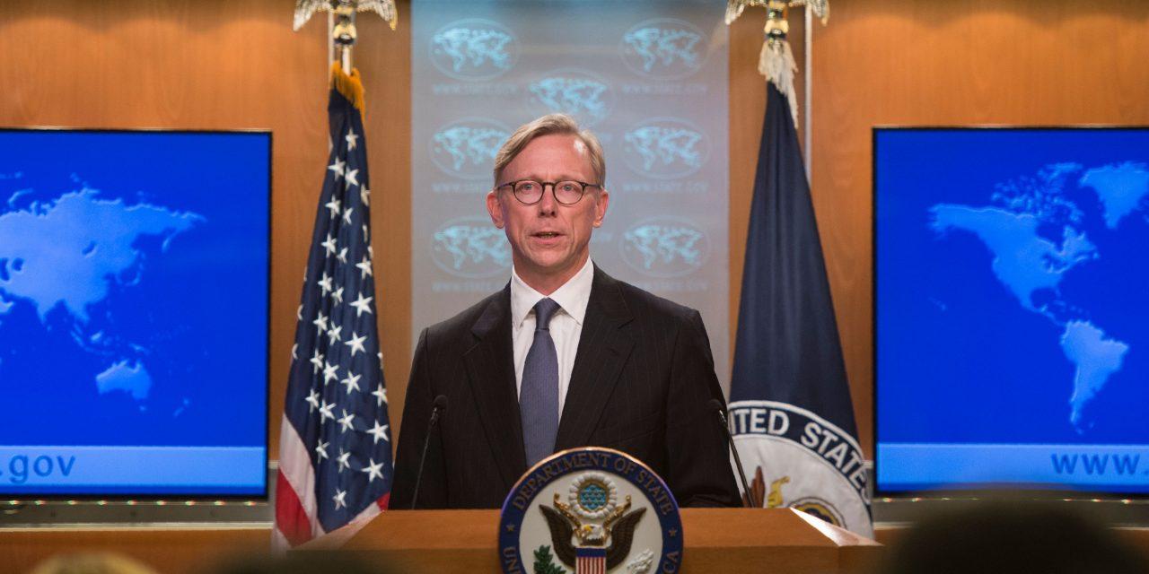 انتقاد آمریکا و اسرائیل از کمک اتحادیه اروپا به ایران