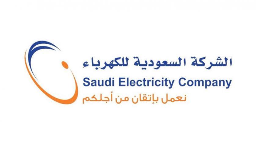 سازمان برق سعودی طرح تقسیط ۶ ماهه ارائه میکند