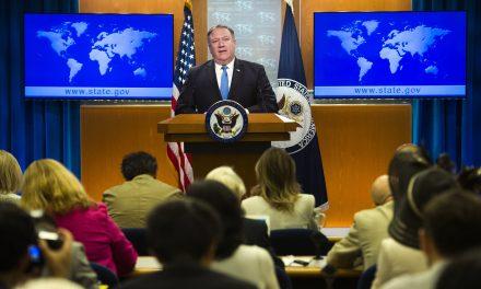 «گروه اقدام ایران» در وزارت خارجه آمریکا تشکیل شد