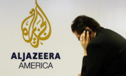 شبکه «الجزیره» تحت قانون ثبت «عوامل بیگانه» قرار گرفت