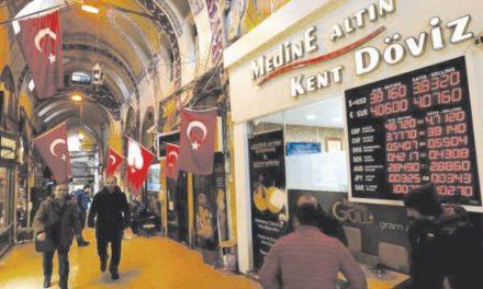 کاهش سهام بانک های اروپایی فعال در ترکیه ادامه دارد
