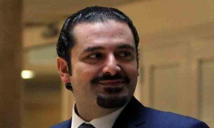 سعد الحریری: شکست در تشکیل کابینه «شکست لبنان» است