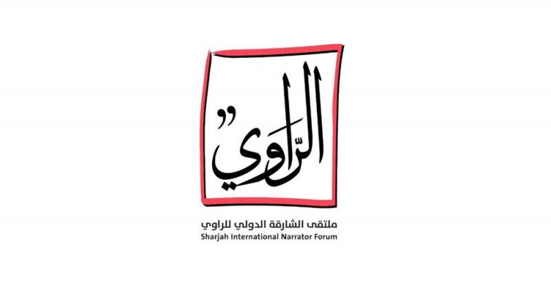 برگزاری همایش بینالمللی «افسانهسرایی» در امارات