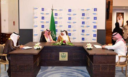 افتتاح نخستین آکادمی هوانوردی  آکسفورد در سعودی با پذیرش ۱۴ دانشجوی دختر