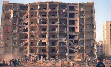 ایران به پرداخت غرامت در ارتباط با بمبگذاری ظهران محکوم شد