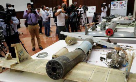 امارات خواستار قطع فوری ارسال سلاح توسط ایران به حوثیها شد