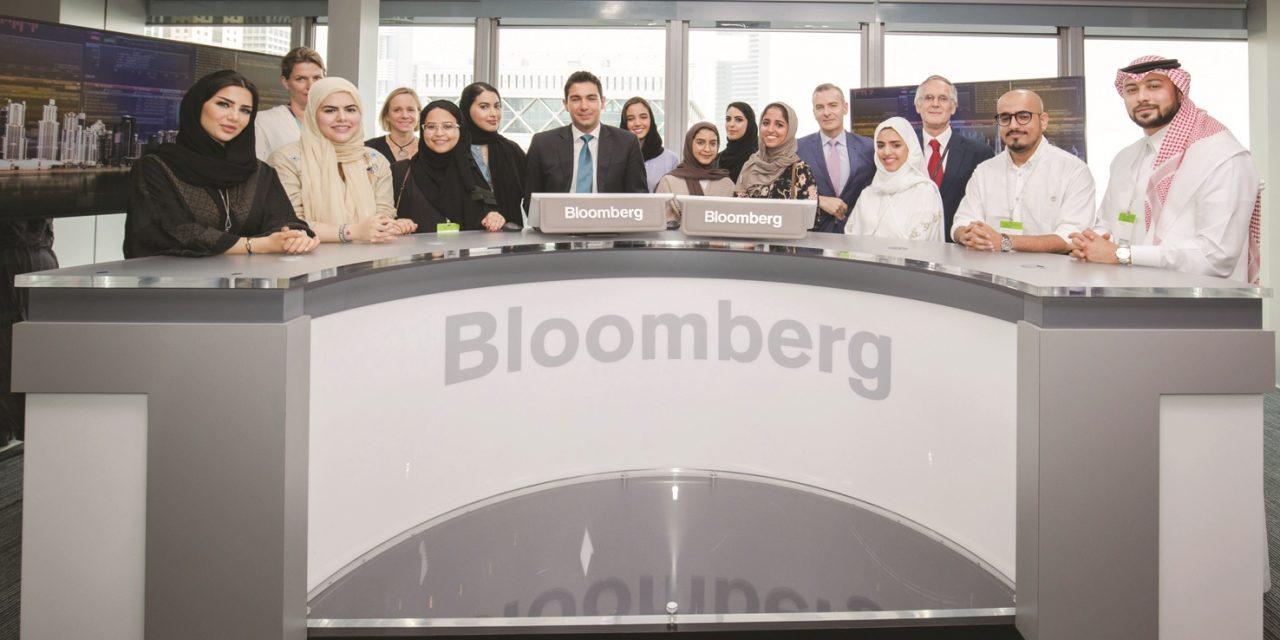 همکاری موسسه «مسک» و «بلومبرگ» برای آموزش روزنامه نگاران سعودی