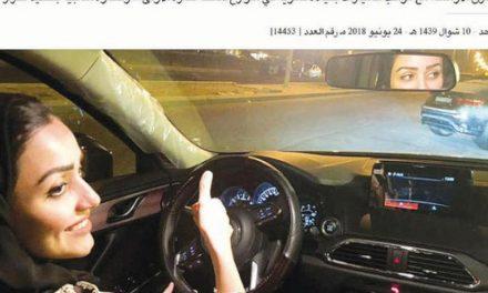 اولین سالگرد اعطای گواهینامه رانندگی به زنان سعودی
