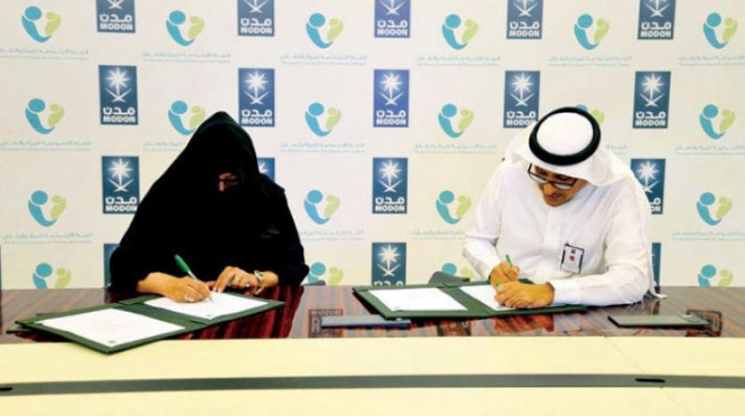 امضای یادداشت تفاهم در خصوص به کارگیرى زنان سعودی در بخش صنعتى
