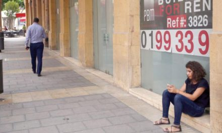 هشدار درباره فروپاشی اقتصادی در لبنان
