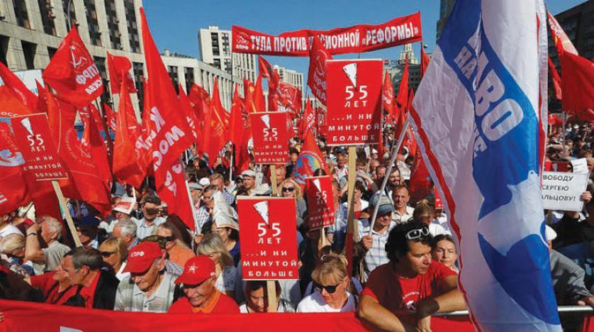 خشم شهروندان روسی از تصمیمات اقتصادی اخیر حکومت