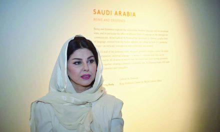 مشارکت یک زن سعودی در نمایشگاه طراحی « بینالی» لندن