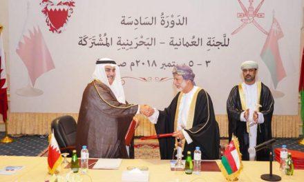 نشست مشترک بحرین و عمان در صلاله