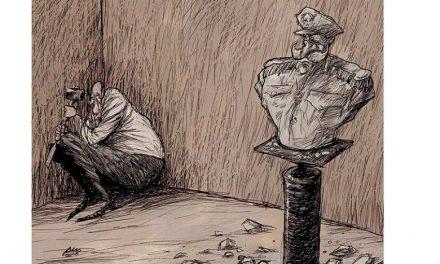 بیشتراز یک کاریکاتور