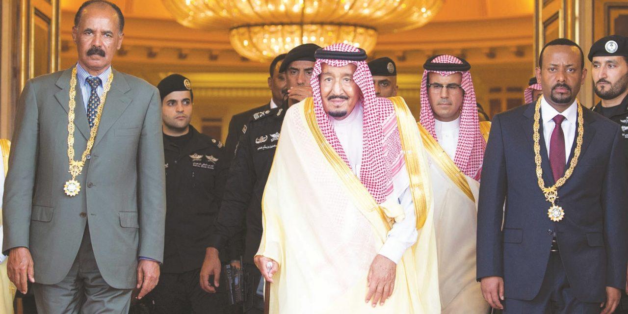 اجلاس جده… شکوفایی حافظ امنیت