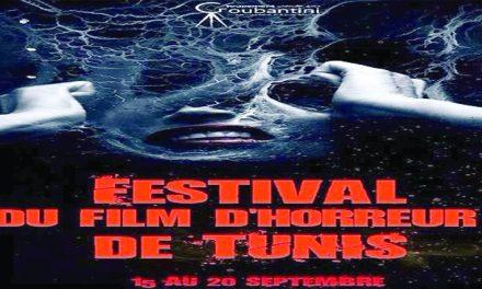 جشنواره فیلمهای ترسناک تونس میزبان فیلمهای آمریکایی