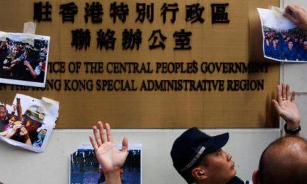 چین مراقبت همگانی را آغازکرد