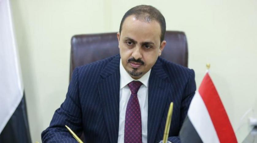 یمن: توافق سازمان ملل و کودتاچیان نقض آشکار قطعنامه های بین المللی است