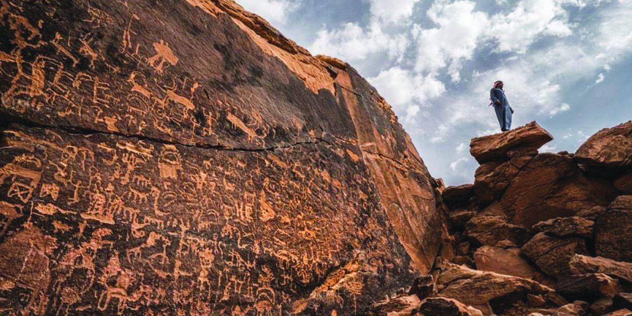 کشف محوطه باستانی متعلق به پارینه سنگی در سعودی