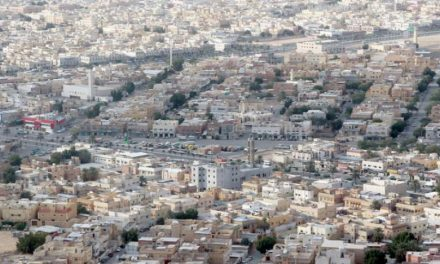کاهش ۱۰ درصدی قیمت ویلا در سعودی
