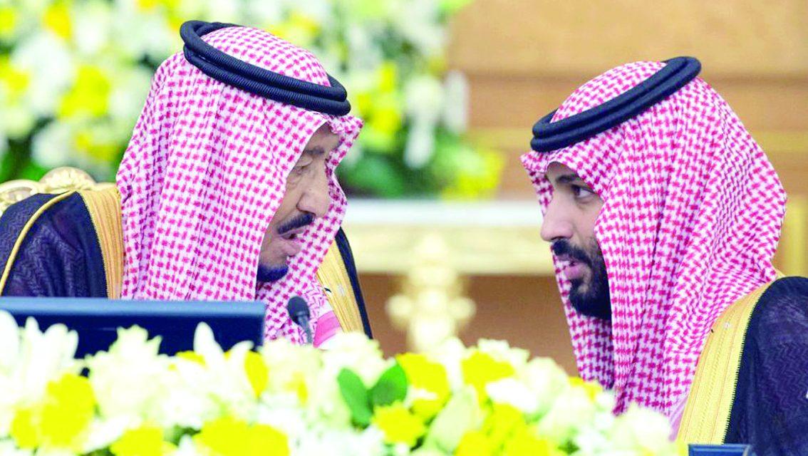 سران کشورهای خلیج هشتاد و هشتمین سالروز ملی سعودی را تبریک گفتند