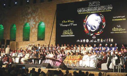 جشنواره بینالمللی «سُماع» با هدف گسترش صلح در مصر