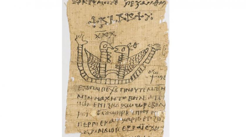 رمز گشایی از دعای جادویی مصر باستان برای وصال دو دلداده