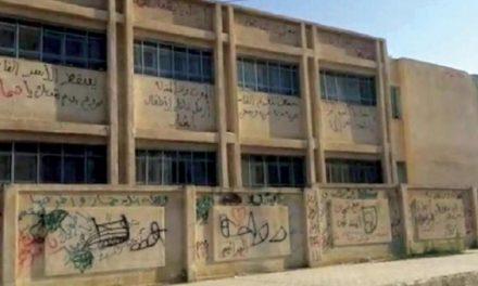 شتاب حکومت سوریه برای پاک کردن شعارهای مدرسه انقلاب در درعا